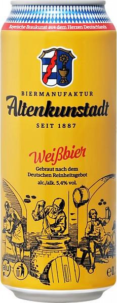 Пиво ABG пшеничное Beirmanufactur AKU Weissbier 0,5л 5,4% ж/б (Германия, ТМ ABG)