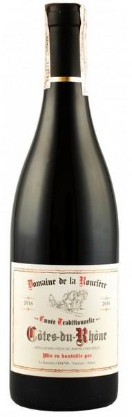 Вино DM de la Ronciere кр.сух 0,75л 14.5% (Франция, Кот дю Рон, ТМ Ogier)